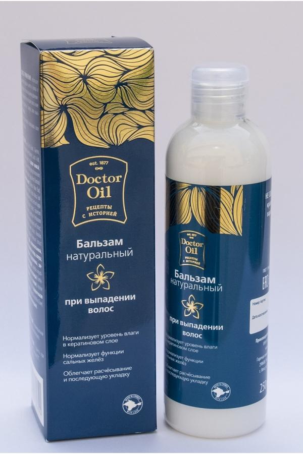 DrOil Бальзам для волос натуральный при выпадении волос 250 мл