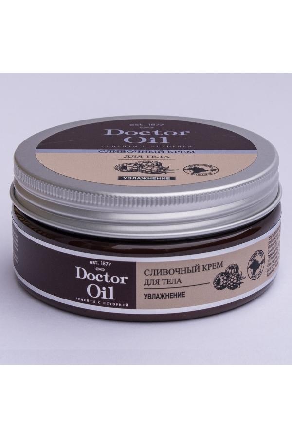 """DrOil Крем для тела сливочный """"Увлажнение"""" с маслами оливы и персика 150мл"""