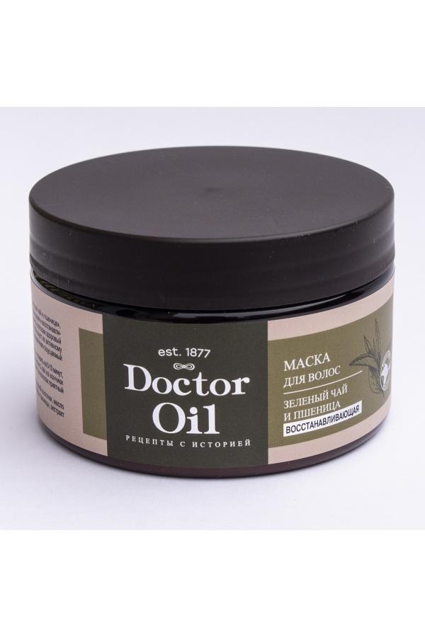 """DrOil Маска для волос Classic восстанавливающий """"Зеленый чай и пшеница"""" 250мл"""