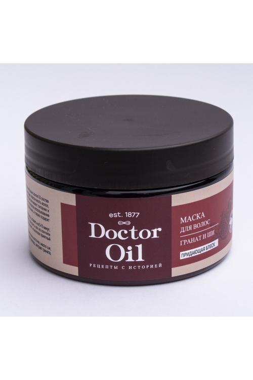 """DrOil Маска для волос Classic придающий блеск """"Гранат и ши"""" 250 мл"""