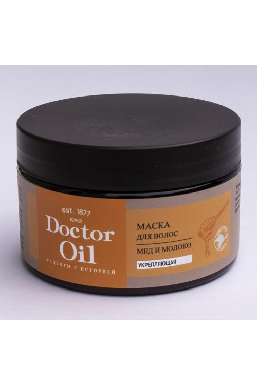 "DrOil Маска для волос Classic укрепляющий ""Мед и молоко"" 250 мл"