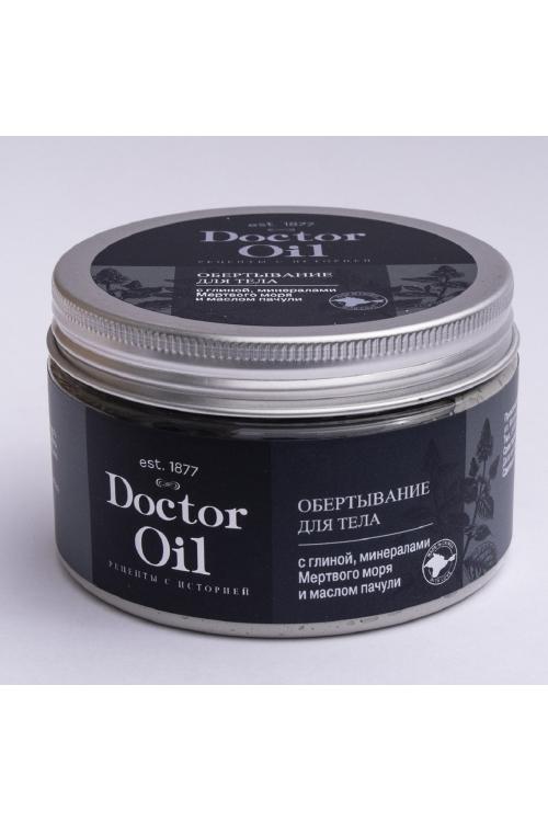 DrOil Обертывание для тела с глиной и минералами Мертвого моря 400г