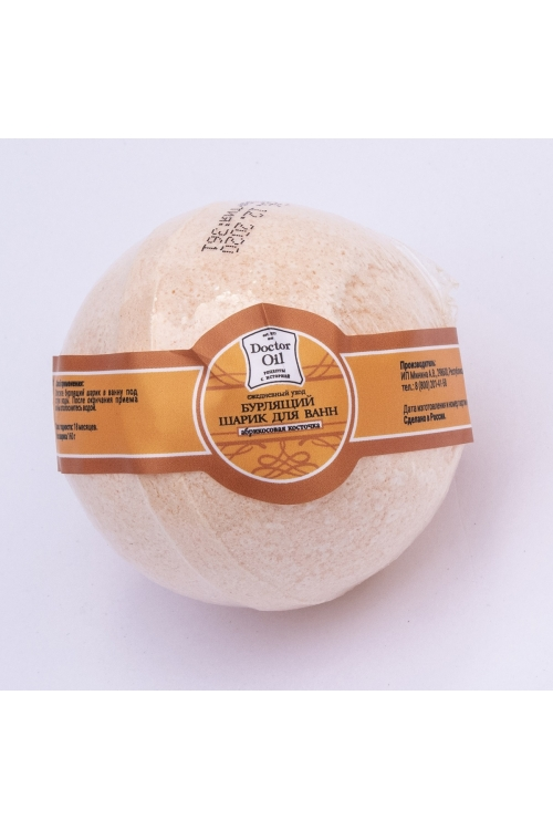 DrOil Бурлящий шарик Абрикосовая косточка