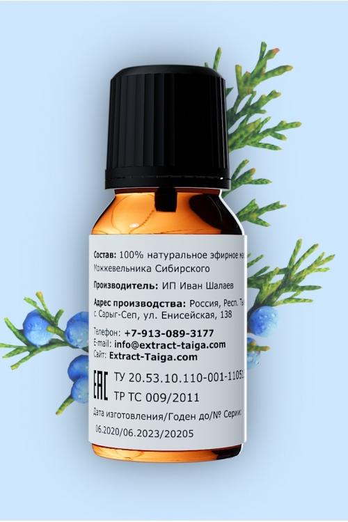 Эфирное масло Можжевельника Сибирского (Juniperus Sibirica) 10 мл