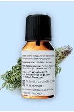Эфирное масло Артыш (Можжевельник Ложноказацкий) (Juniperus Preudosabina) 10 мл