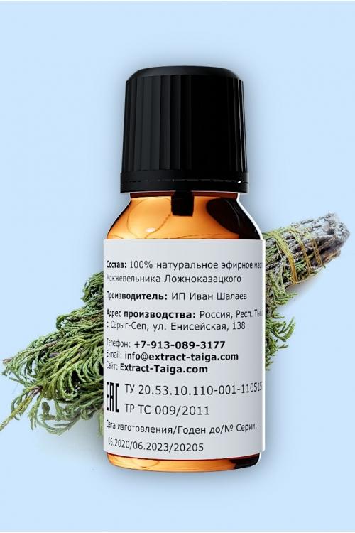 Эфирное масло Артыш (Можжевельник Ложноказацкий) (Juniperus Preudosabina) 5 мл
