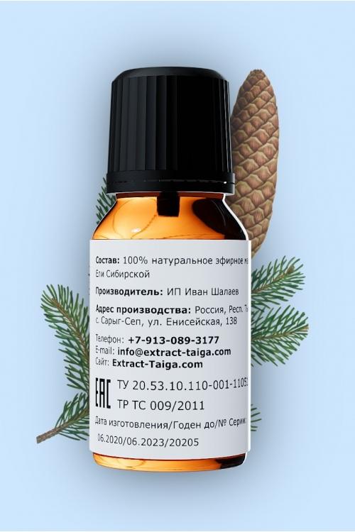 Эфирное масло Ели Сибирской (Picea Obovata) 10 мл