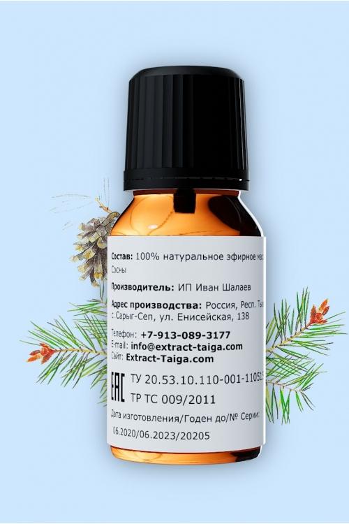 Эфирное масло Сосны (Pinus Sylvestris) 10 мл