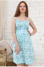 П01504К Комплект для беременных и кормящих женщин cеро-зеленый/бирюзовый