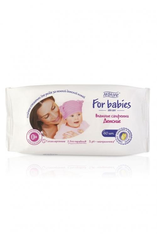 Салфетки влажные детские For babies 60 шт.