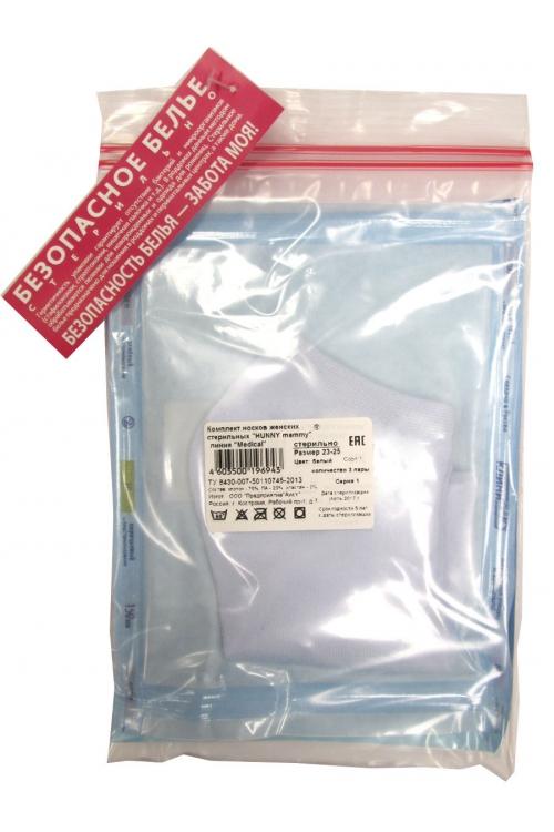 Носки женские стерильные размер 23-25 белый