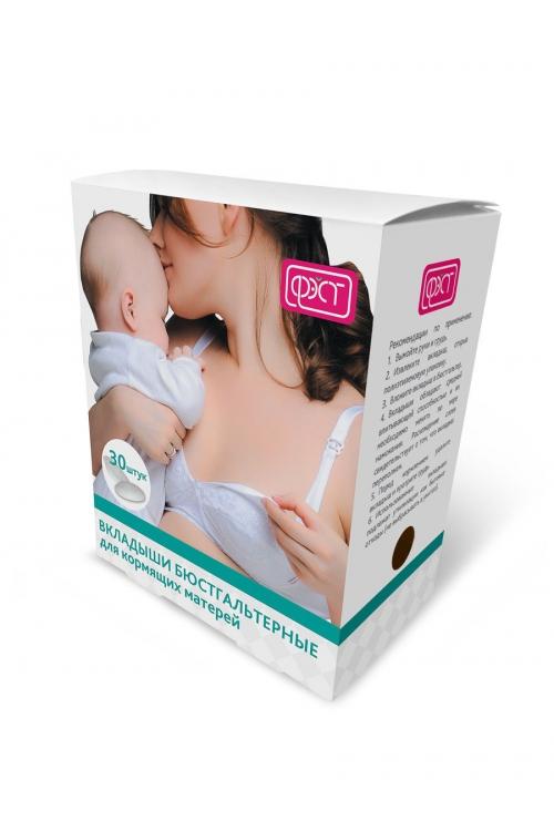 Вкладыши бюстгальтерные для кормящих матерей ФЭСТ 30 шт.