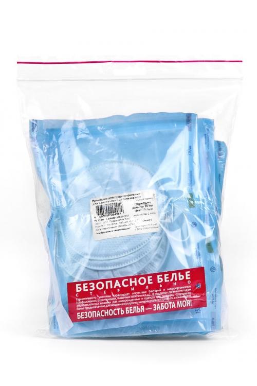 Прокладки для груди стерильные ФЭСТ одноразового использования 5 пар в индивидуальной упаковке