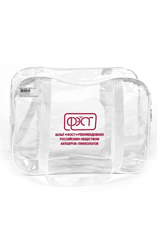 Сумка ПВХ прозрачная для упаковки вещей в роддом (малая 20,5х24х33)