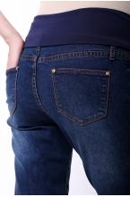 2206.0037.С Брюки джинсовые NF зауженного силуэта темно-синий