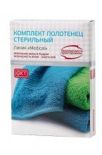 КП-010 Стерильный комплект полотенец: махровое + вафельное зелёный