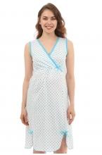 СС 1-НМ Сорочка для роженицы стерильная №1 белый\бирюзовый